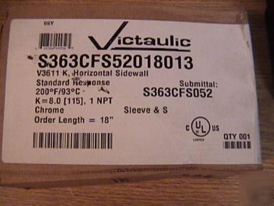 Victaulic firelock sprinkler V3611 horizontal sidewall